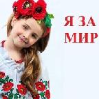 Карина аватар